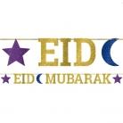 Ghirlanda lettere in cartone Eid Mubarak 3.65 m x 13 cm